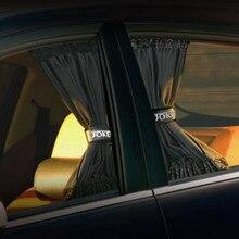 2 шт./компл. Универсальная автомобильная боковая Солнцезащитная шторка занавес s автомобильные окна занавес солнцезащитный козырек жалюзи крышка автостайлинг S, L размер