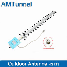 4G Antenna 4G Outdoor Antenna 20dBi Yagi antenna N female Phone Signal Accept Antenna for 4G Signal Repeater amplifier
