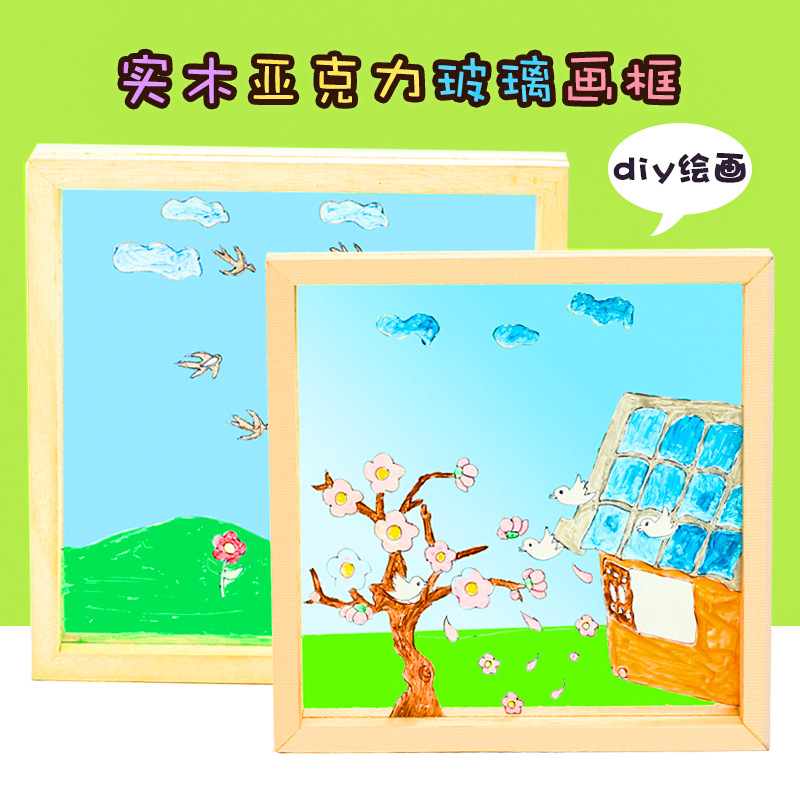 Glass Picture Frame Children's Kindergarten Handmade Diy Educational Toy Painting Creative Doodle Hand Drawn Art Material