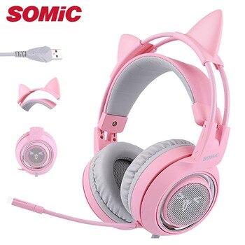 Игровые наушники 7,1 звук USB вибрационная гарнитура наушники с микрофоном Микрофон для компьютера геймер кошка бренд Somic G951