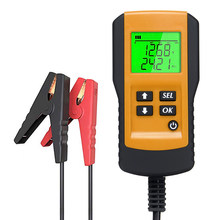 KKMOON Professional Digital 12V Car Battery Tester Load Test Analyzer for Voltage Resistance and Deep Cycle Battery Life(China)