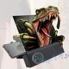 Bluetooth аудио 3D Лупа USB12 дюймов защита для глаз 3D фильм телефон экран усилитель 3x зум усилитель 3D видео усилитель