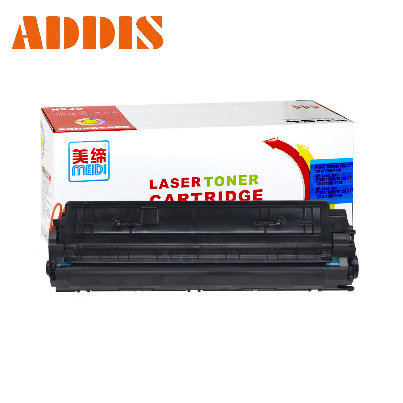 CRG325 CRG725 CRG925 laser toner cartridge for <font><b>LBP6000</b></font> 6018 LBP6018 LBP6018w LBP6018L iC MF3010 3010 image