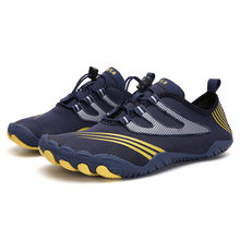 Быстросохнущие акватуфли противоскользящие кроссовки для мужчин