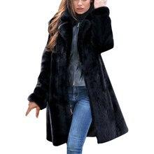 Новое поступление пальто и куртки женские теплые из искусственного шубы из меха зимние с v-образным вырезом однотонная длинная верхняя одежда