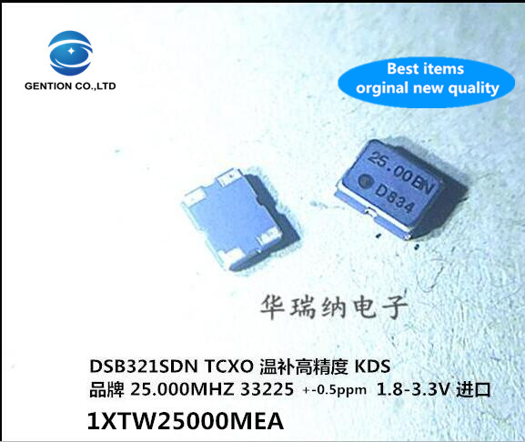 5pcs 100% New And Orginal TCXO 3225 Temperature Subsidy Chip Crystal Active High Precision DSB321SDN 25M 25MHZ Imported