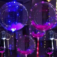 1PC 20 cali świecące LED przezroczyste okrągłe bańki dekoracje balony na przyjęcie weselne dla dzieci zabawki ślubne urodziny dekoracje na imprezę