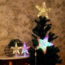 1 шт светильник в форме звезды 22 см рождественская елка верхнее