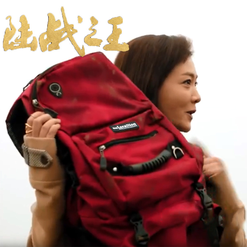 Hit TV Series Gui Qu Lai Celebrity Style Outdoor Backpack Mountaineering Bag Shoulder Men And Women Travel Bag Sports Rides Lugg