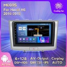 Автомобильный dvd-плеер 6 ГБ ОЗУ + 128 Гб ПЗУ 4G LTE Android 11 Восьмиядерный процессор gps для Haval H6 2016 2017 2018 Радио Стерео навигация Мультимедиа