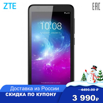 Mobile Phones ZTE BladeL8 smartphone smartphones pure android capacious powerful battery Blade L8 960x480 1.3GHz 4 Core 1GB RAM 32GB 8Mpix 5Mpix 2 Sim 2G 3G Wi-Fi GPS 2000mAh