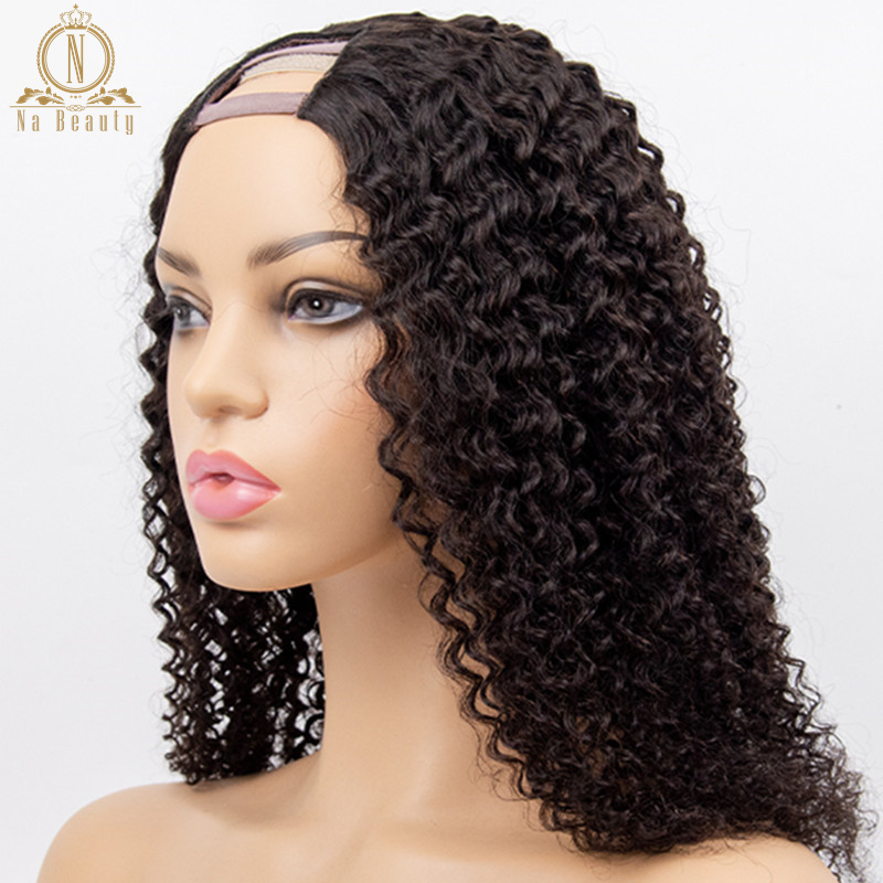 Kinky Curly Human Hair U Part Wigs Short Curly Bob Wig Remy Hair Middle Part 150% For Women Hair Natural Black Color For Women