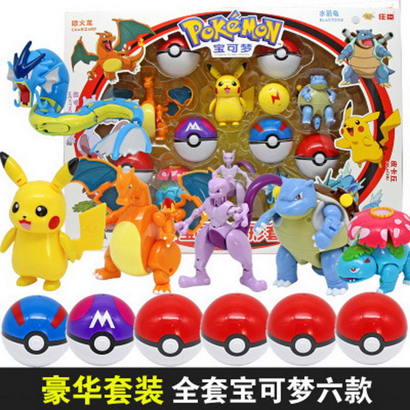Pokemon Pikachu Action Figure Pokeball Deformation Toy Gift Doll
