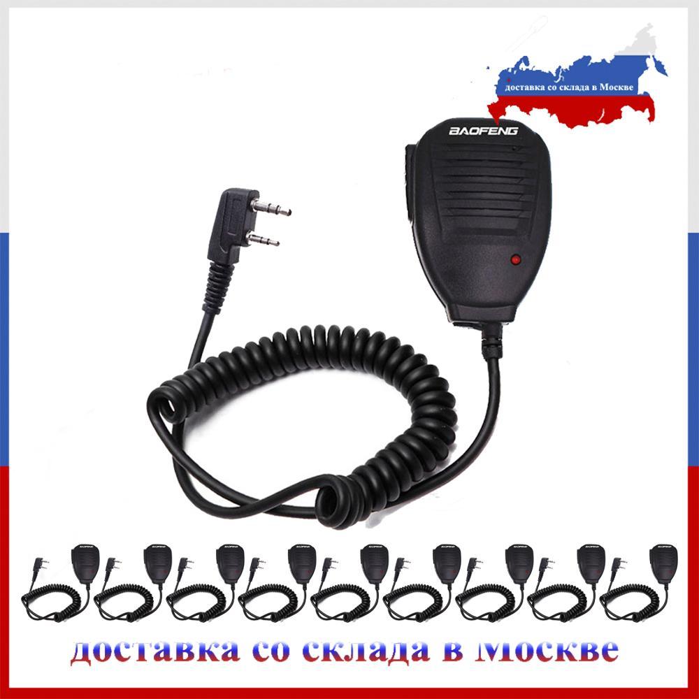 10pcs Original Baofeng Speaker Microphone BF-H14-K1 For BAOFENG UV-5R BF-888S UV-82 Walkie Talkie With K Plug