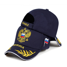 2019 new fashion RUSSIA embroidered baseball cap fashion out