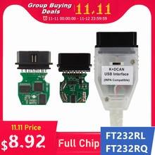Najlepsza jakość pełny Chip dla BMW INPA K DCAN K + CAN FT232RL FT232RQ interfejs diagnostyczny USB INPA kompatybilny z BMW serii