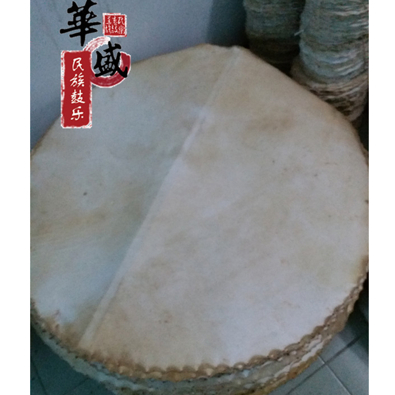 30-220cm Buffalo Drum Skin Painted  Latin  Waist  Korean Drums