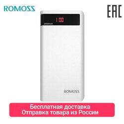 Batería Externa Romoss Sense 6P 20000 mAh Banco portátil con indicador [garantía oficial 1 año envío desde Rusia]