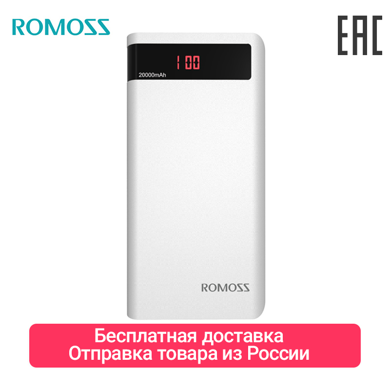 External Battery Romoss Sense 6P 20000 mAh portable bank with indicator [Official warranty 1 year shipping from Russia]-in Power Bank from Cellphones & Telecommunications on AliExpress