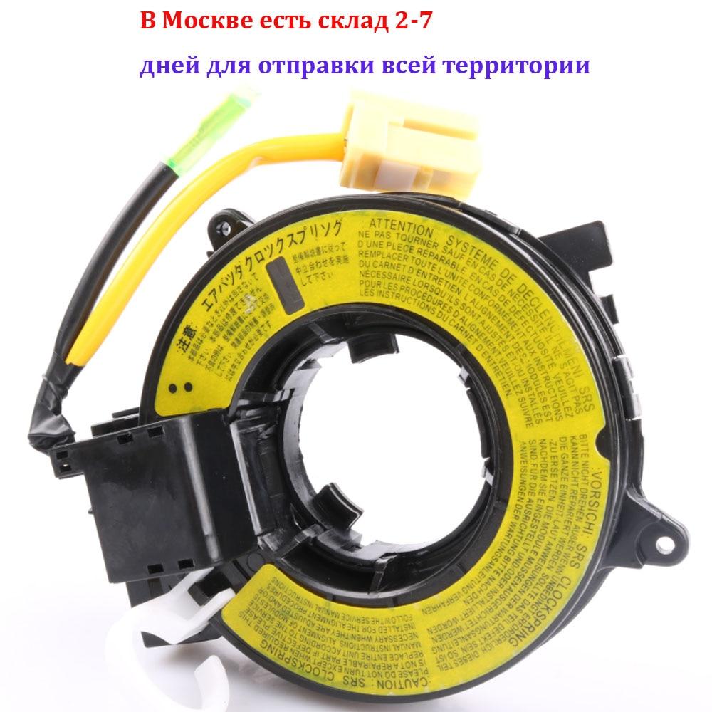 MR583930 MR-583930 Contact Slip Ring For Mitsubishi L200 Triton Galant Outlander Lancer Eclipse Endeavor