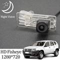 Owtosin HD 1280*720 рыбий глаз камера заднего вида для Renault Duster/Dacia Duster/для Nissan Terrano 2009-2018 монитор парковки автомобиля
