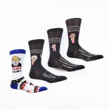 Мужские забавные носки с изображением Дональда Трампа Обамы, американский размер 8-10, европейский размер 41-43