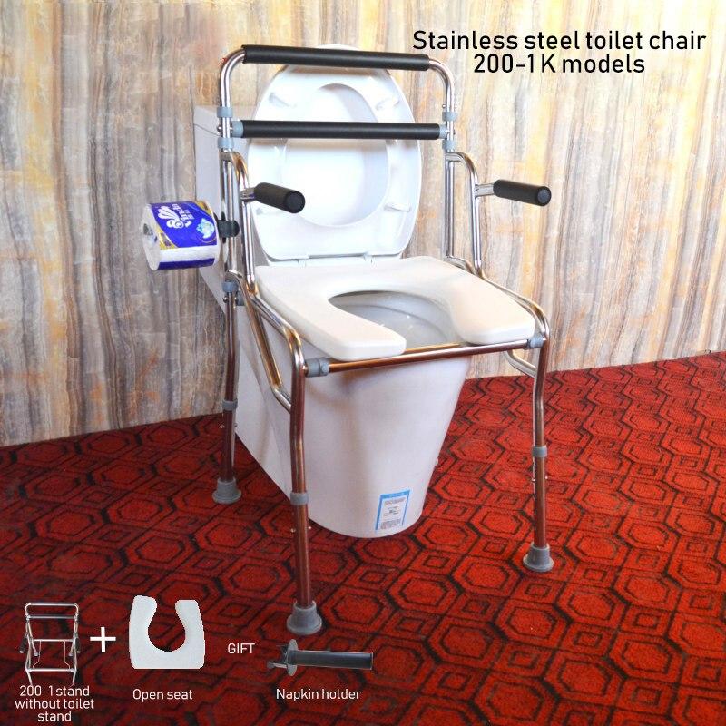 200-1K Elderly Stainless Steel Toilet Heightened Non-Slip Armchair Disabled Person Care Stainless Steel Backrest Toilet Raiser