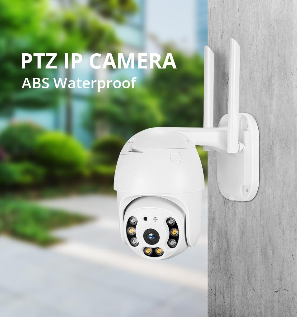 817AI-PTZ-20W-详情页-20200420_01