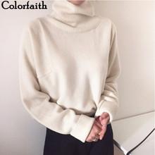 Colorfaith nowy 2021 kobiet zima wiosna koreański styl dzianiny golfem ciepły sweter stałe minimalistyczny elegancki sweter SW7276 tanie tanio Poliester Akrylowe CN (pochodzenie) Polyester Acrylic Komputery dzianiny Solid long Swetry Pełna REGULAR NONE STANDARD
