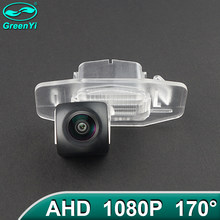 GreenYi 170 stopni 1920x1080P HD AHD kamera cofania pojazdu dla Honda Civic Accord Ciimo Fit Spirior samochód
