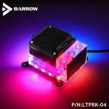Barrow CPU водяной блок Combo 17W PWM насос для INTEL ,AMD AM3 AM4,X99 X299 платформа, интегрированный водяной охладитель комплект, LTPRK 04