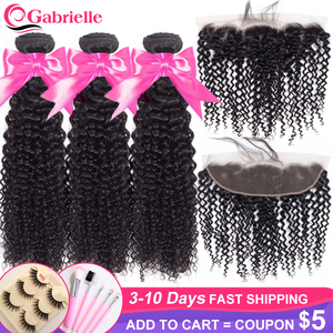Kinky Curly Bundles with Frontal Brazilian Human Hair Lace Frontal with Bundles Remy Hair Weave Bundle with Frontal Gabrielle