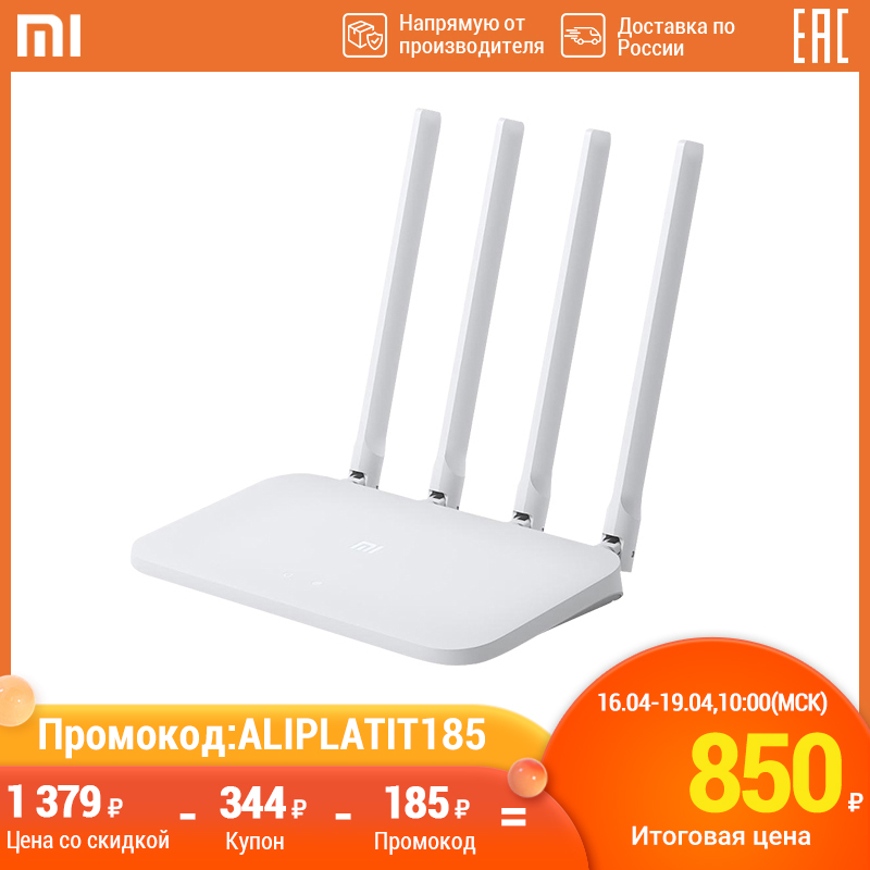 Xiaomi Mi маршрутизатор 4C роутер wi fi модем 4 антенны управление приложением router 2,4G 300 Мбит/с для дома MOLNIA