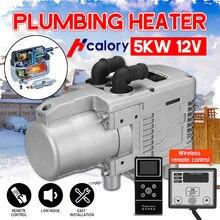 Aquecedor de água universal diesel do ar 12v 5kw do carro 2 modo diesel/gasolina + monitor lcd controle remoto para caminhões do motor