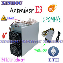 ETH ETC mineur Antminer E3 190MH/S Ethash avec BITMAIN PSU Asic Miner mieux que S9 S11 B7 Z11 S15 Innosilicon A9 T3 m3 M10 D1(China)