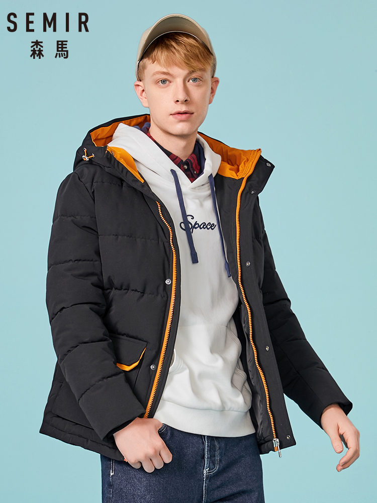 Semir Cotton Clothing Men Winter Jacket Men's Young New Warm Cotton Jacket Loose Hooded Cotton Men's Clothing