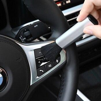 цена на Car Accessories Cleaning brush Sticker For Audi Sline A3 A4 B6 B5 A1 B7 B8 A7 Q3 Q5 Q7 S4 RS4 A5 S5 RS5 S6 S7 SQ5 8R A8 TT A6 C5