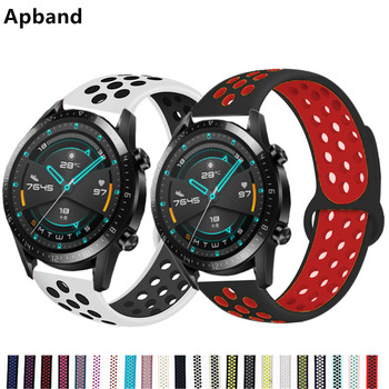 20mm/22mm watch band For Samsung gear s3 Frontier/S2/Active 2 Strap bracelet Huawei GT/2/2E/Pro Galaxy watch 3 45mm 46mm/42mm 22mm watch strap 20mm band for samsung galaxy watch 46mm 42mm active 2 gear s3 frontier leather watchband for huawei watch gt 2e
