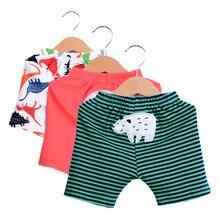 Шорты для маленьких мальчиков хлопковые шорты для маленьких девочек с рисунком динозавра детские шорты комбинезоны для маленьких мальчиков, одежда для детей короткие штаны