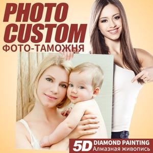 Image 1 - Meian 3d Diy crystal art large custom photo Diamond Painting set full drill embroidery picture dotz Cross Stitch kit 5d Mosaic