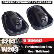 Adecuado para Mercedes Benz Clase C W203 S203 Manual 5 6 velocidad vara con engranajes, palanca de mando de balonmano de Gaitor de arranque cubierta