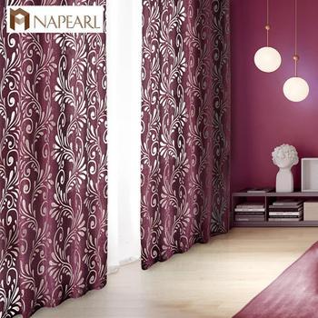 Готовые полузатемненные занавески, затемненная панель, ткань для окна, фиолетовые занавески для гостиной, обработка окна, фиолетовый, черны...