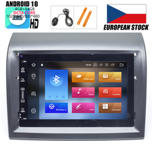 HIRIOT Car Android 10 DVD GPS Player For Fiat Ducato 2006+ CITROEN Jumper Peugeot Box Radio BT WIFI MAP 4GB+64GB Auto Navigation