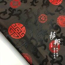 Cheongsam Cloth Fabric Silk Pillow Curtain Table-Flag Handmade-Materials Sun-Jacquard