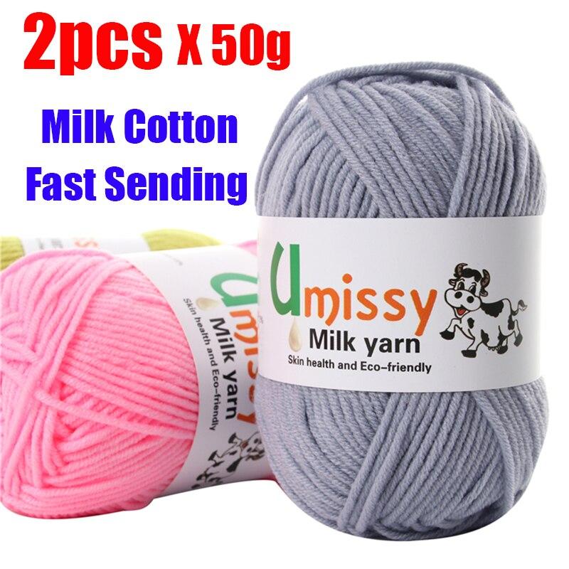 2 sztuk przędza do szydełkowania mleko bawełniana przędza dziewiarska miękka ciepła włóczka dla dzieci na drutach dostaw 50 g/sztuka szydełka nici