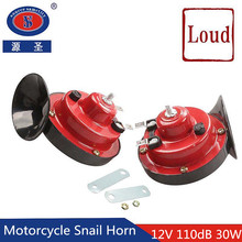 YUANSHENG 12V 110dB 30W Waterproof Auto Speaker Motorcycle Snail Horn Car Electronic Horn цены