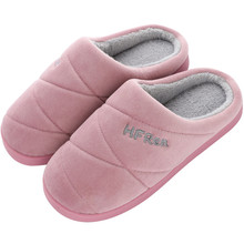 Home Slippers Indoor Winter Warm Cotton Slippers Women Shoes female Cartoon Indoor Home Cute Slippers Floor Bedroom Shoe A40(China)