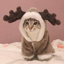 Зимняя одежда для домашних животных, Рождественская Толстовка с лосем кошкой комбинезон Теплая одежда; коралловый флис; костюм для домашних питомцев, кошек пальто куртка машина ля стрижки домашних животных собак Одежда