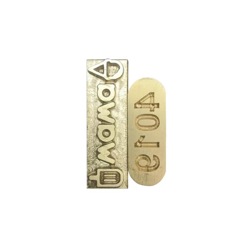 LOGO antspaudo liejimo forma, skirta karšto folijos įspaudimo - Įrankių komplektai - Nuotrauka 2