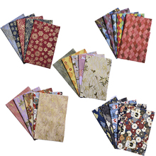 5PCS Japanese Bronzing Pure Cotton Patchwork Sewing Fabric